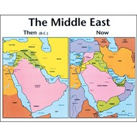 Middle East: Then And Now  20X26 (Wall Chart)