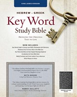 The KJV Hebrew-Greek Key Word Study Bible Black