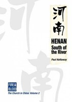 The Church in China Volume 1: Henan