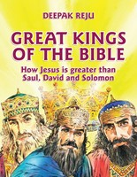 Great Kings Of The Bible (Hard Cover)