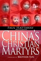 China'S Christian Martyrs