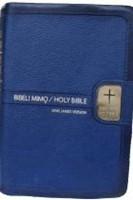 Hausa/ English KJV Dual Language Bible (Flexiback)