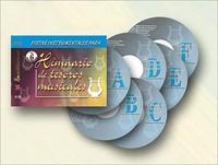 Pistas Instrumentals Para Himnario De Tesoros Musicales (CD-Audio)