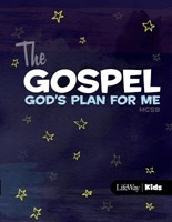 The Gospel: God's Plan for Me (CSB) (Paperback)