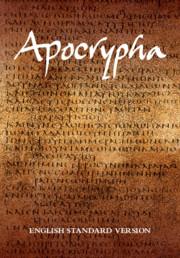 ESV Apocrypha Bible, Text Edition