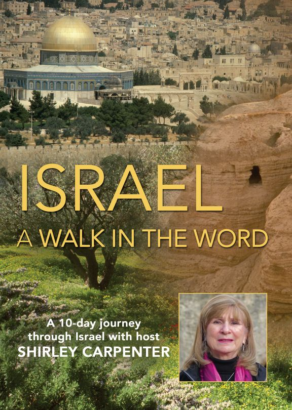 Israel: A Walk in the Word DVD