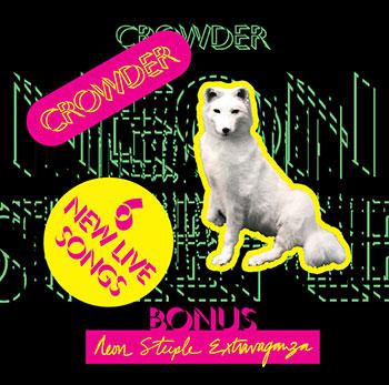Neon Steeple Extravaganza CD