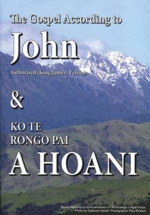 Maori/English Parallel Gospel according to John