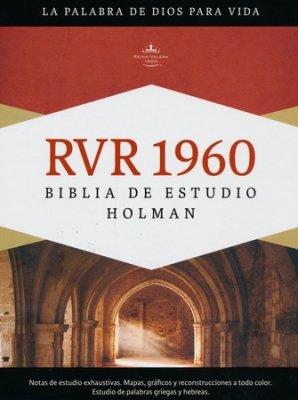 RVR 1960 Biblia de Estudio Holman, chocolate/terracota, sími