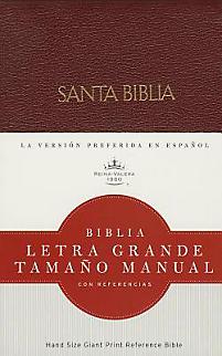 RVR 1960 Biblia Letra Grande Tamaño Manual, borgoña imitació