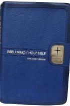 Hausa/ English KJV Dual Language Bible
