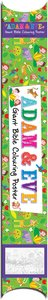 Giant Colouring Posters Assorted Display Pack of 30