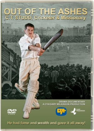 Out of the Ashes DVD