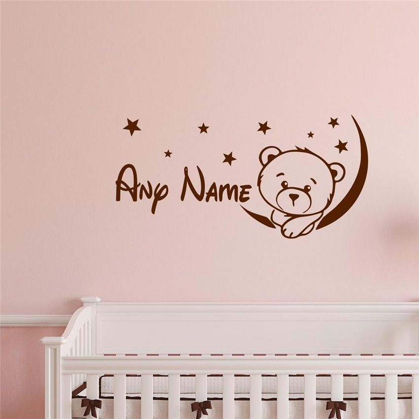 Personalized Custom Kids Name Nursery Vinyl Wall Sticker For Kid Room Decoration