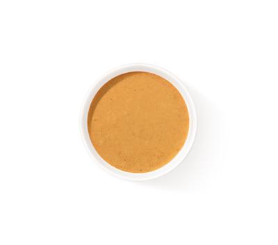 NEW - Peanut Ginger