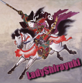 ladyshirayuki