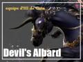 devil's albard hunters