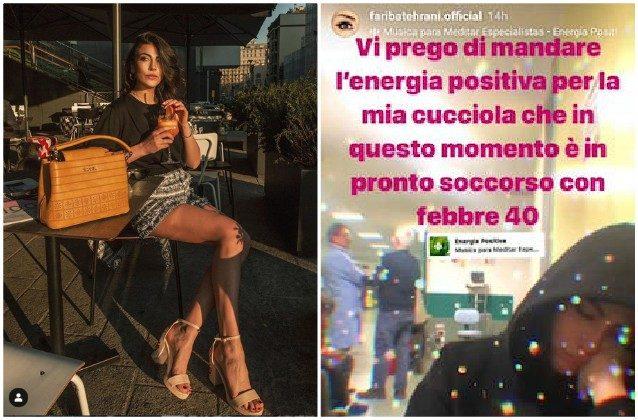 """Giulia Salemi al pronto soccorso: """"Febbre alta, ma non mi perdo d'animo"""""""