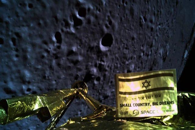 Fallita la prima missione privata sulla Luna: la sonda Beresheet si è schiantata