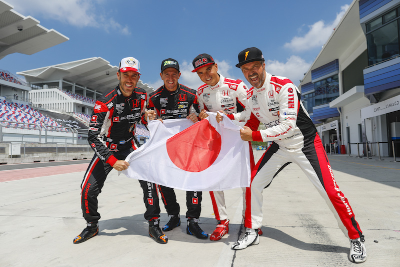 WTCR Race of Japan build-up: Honda drivers relishing 'home' run