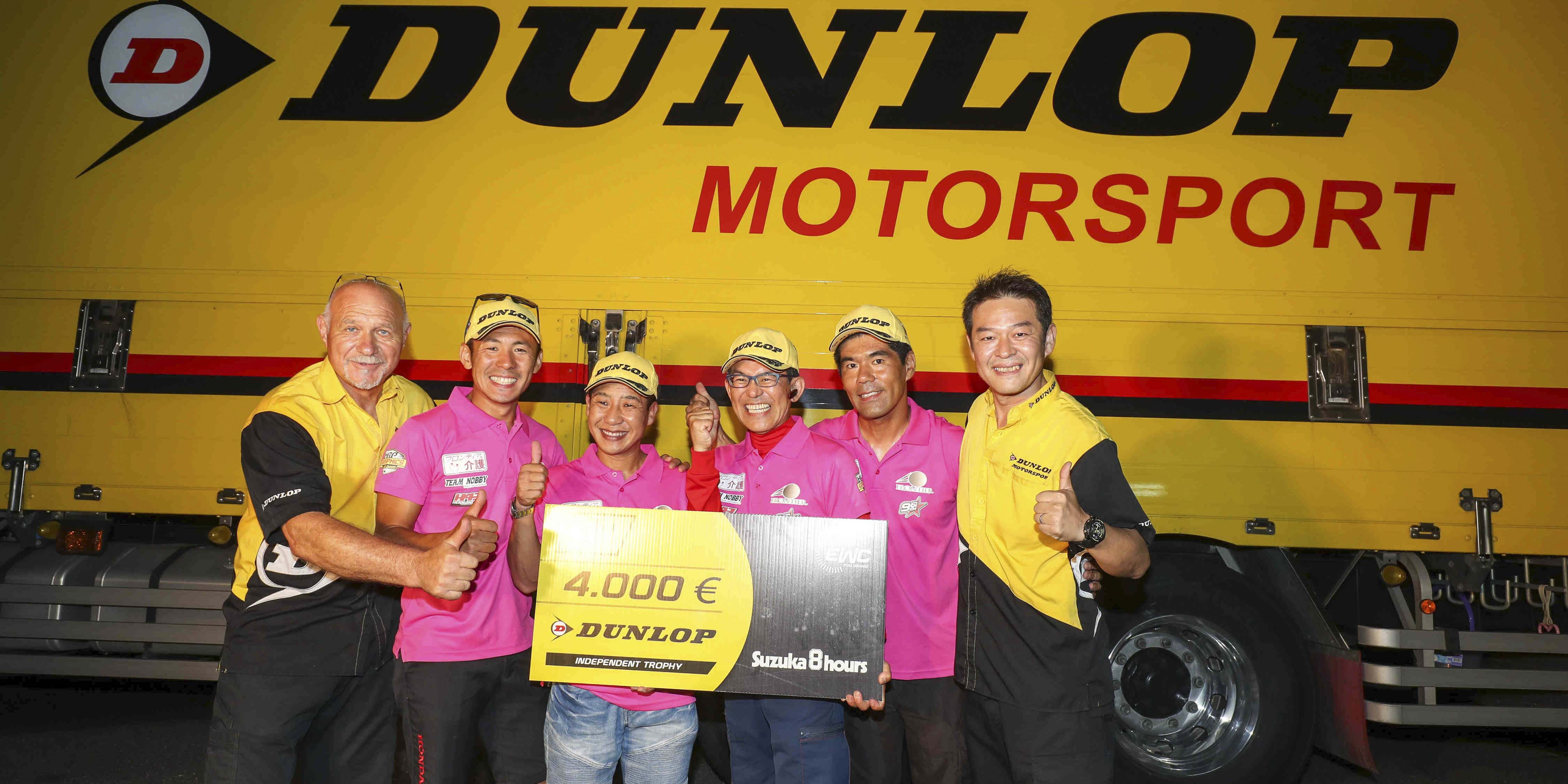 Team Frontier wins EWC Dunlop Independent Trophy in Japan