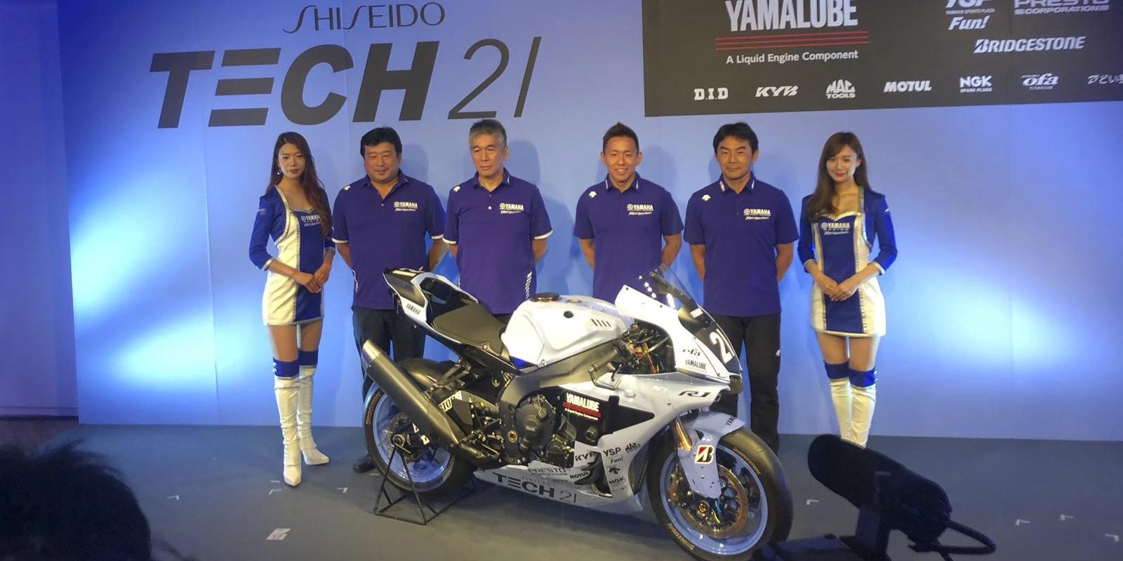 Yamaha pour une 5e victoire à Suzuka
