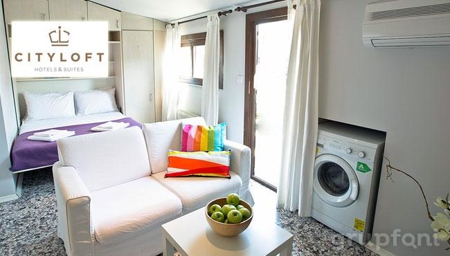 City Loft Suites Hotel Ataşehir'de Kahvaltı Dahil Çift Kişilik Konaklama Keyfi!