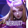 weruu77