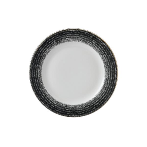 Företagsjulklappar - Chafing Dish***
