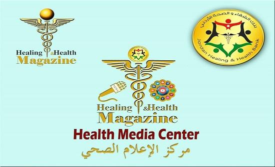 بنك الشفاء والصحة الأردني يُطلق مركزاً للإعلام الصحي
