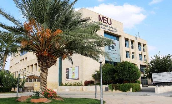 جامعة الشرق الأوسط وقع اتفاقية تعاون مع جمعية قرى الأطفال