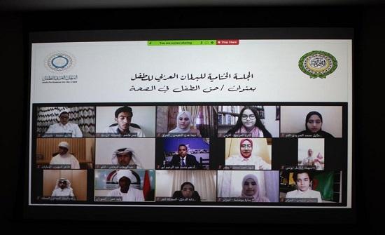 البرلمان العربي للطفل يؤكد حماية صحة الطفل