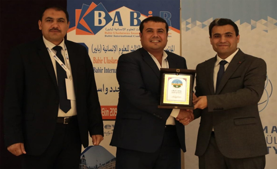 جامعة الزرقاء تشارك في المؤتمر العلمي الدولي الثالث للعلوم الإنسانية في تركيا
