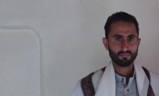 جريمة مروعة باليمن.. مسلح حوثي يقتل والديه رميا بالرصاص