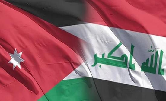 بحث انسيابية حركة البضائع بين الأردن والعراق
