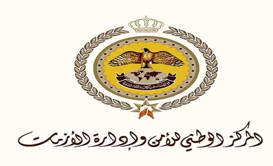 توقع تعطيم ربع مليون شخص في محافظة إربد مطلع حزيران