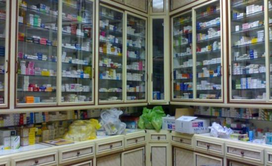 أكثر من 70 صيدلية ترغب بتقديم خدمة التوصيل المجانية