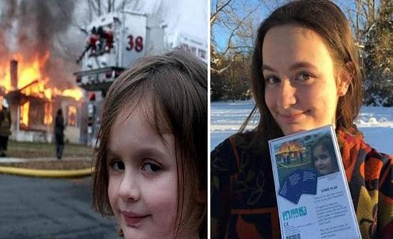امريكا : فتاة تبيع صورة لها بنصف مليون دولار