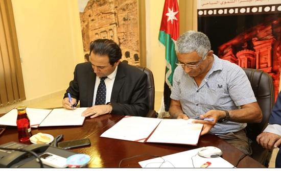 سلطة إقليم البترا توقع اتفاقية لتنفيذ تصاميم تطوير منطقة الدارة