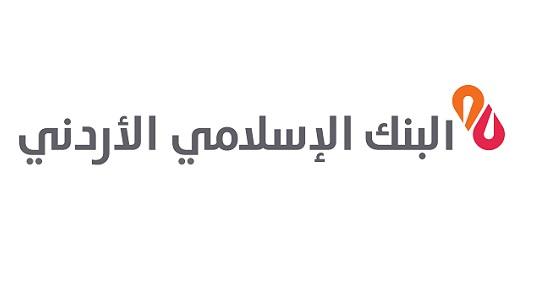 الإسلامي الأردني يطلق خدمة البنك الناطق