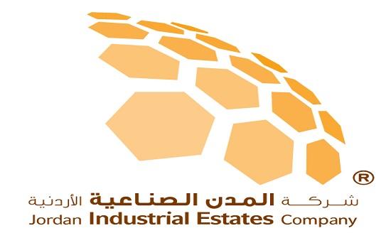 المدن الصناعية: الأيدي العاملة الاردنية العصب الرئيسي للاستثمارات