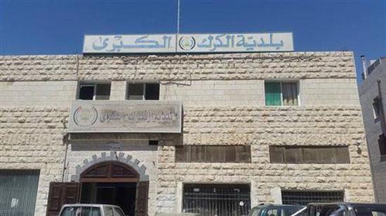 بلدية الكرك تعلن جاهزيتها للتعامل مع المنخفض الجوي
