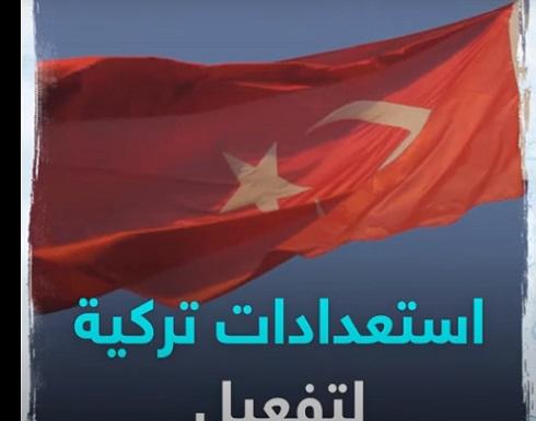 تركيا تقلب المعادلة؟