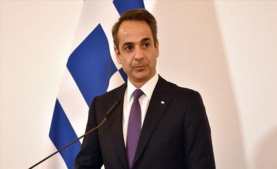 رئيس الوزراء اليوناني: نأمل انطلاق المباحثات الاستكشافية مع تركيا قريبا
