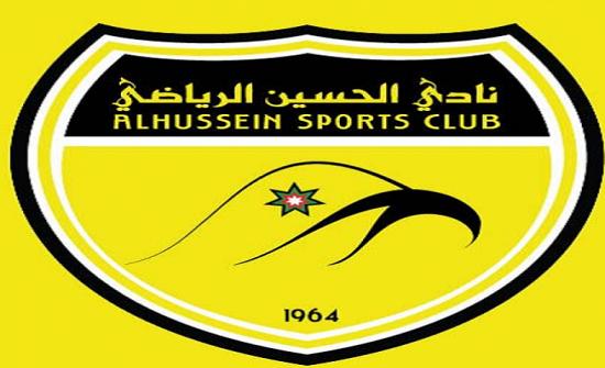 نادي الحسين إربد يعلن تغيير مدرب فريق الكرة