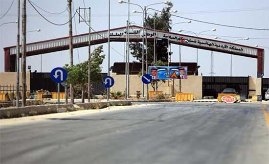 الداخلية: إغلاق معبر جابر مؤقتا امام حركة البضائع والركاب