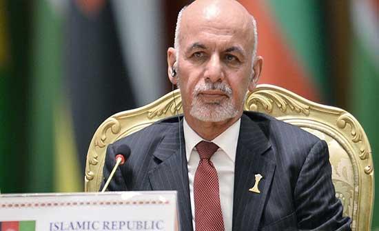 الرئيس الأفغاني يتهم طالبان بالوقوف وراء هجوم المدرسة في كابل