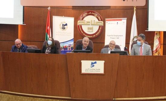 إطلاق دليل إجراءات العمل للحوار المؤسسي بين القطاعين
