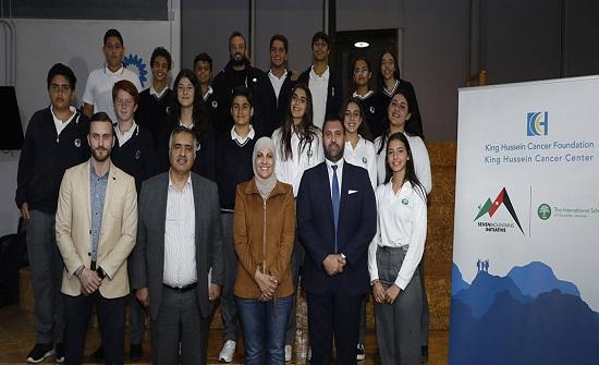 """انطلاق مبادرة """"الجبال السبعة"""" لدعم علاج مرضى مركز الحسين للسرطان"""