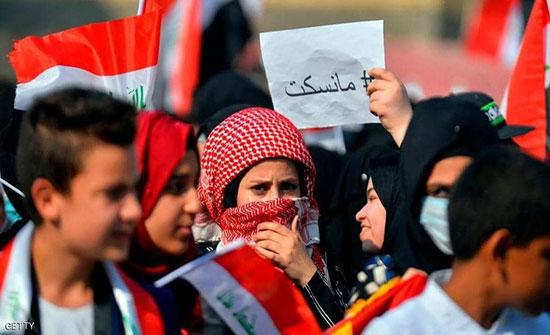 """العراق.. بيان من ساحة التحرير يطالب بإقالة """"حكومة القناصين"""""""